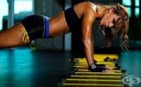 8-минутна тренировка за изгаряне на калории с доказана ефективност