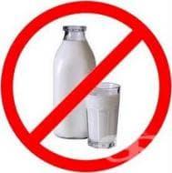 Диета с избягване на млечни продукти