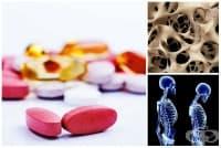 Лечение при остеопороза