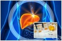 Лекарства, увреждащи черния дроб