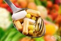 Необходим ли Ви е допълнителен прием на витамини?