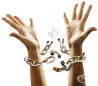 Отказ от тютюнопушене за подобряване на здравословното състояние