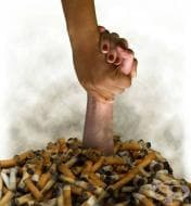 Психосоциални подходи за отказ от тютюнопушене