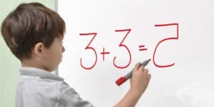 Алтернативни подходи при лечение на дислексия
