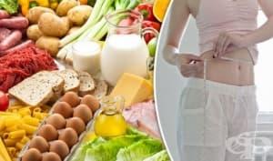 Храни, които помагат за отслабване