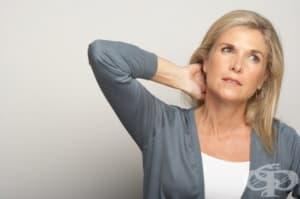 Медитация за облекчение на болка