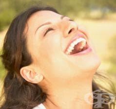 Три идеи за смехотренировка