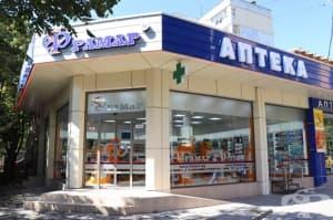 Аптека Фрамар 31, гр. Пловдив