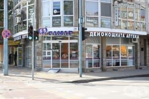 Аптека Фрамар 23 - Денонощна аптека, гр. Пловдив