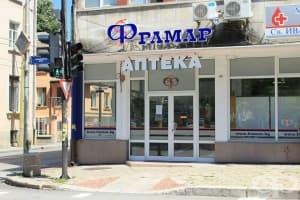 Аптека Фрамар 19, гр. Габрово