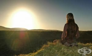 15 минути самота на ден намаляват стреса и тревожността