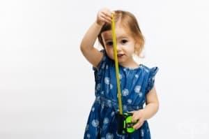 Бързото израстване през първите три години води до влошаване на функцията на белите дробове