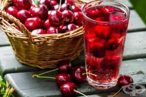 Проучване на американски учени разкрива, че сокът от череши подобрява когнитивните умения