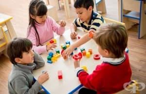 Децата започват да разбират света и околните на около 4 годинки