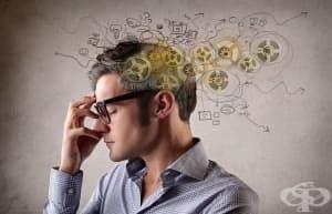 Високото IQ е предпоставка за психични заболявания