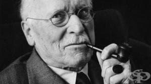 Приказки от Карл Юнг, събрани в 19 вдъхновяващи цитата