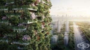 В Китай решиха да противодействат на смога с вертикални градини (Снимки)
