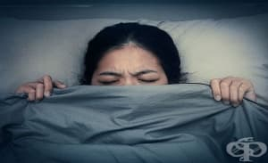 Чувството за неудовлетвореност води до сънуване на кошмари
