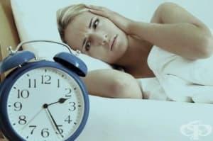 Хроничното безсъние увеличава риска от преждевременна смърт и  бъбречни заболявания