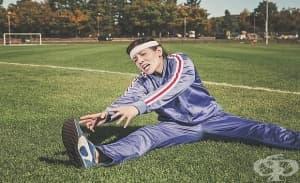 Американските власти издадоха препоръки за физическата активност