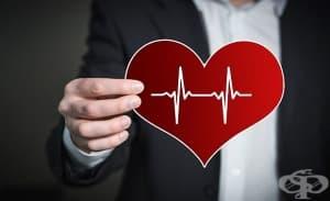 Хората с по-силни сърца имат по-лоши симптоми при сърдечна недостатъчност