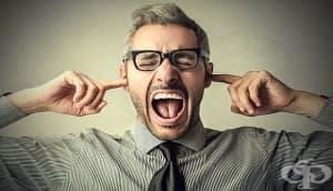 Мъжете с по-високи нива на тестостерон действат интуитивно