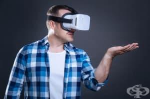 Виртуалната реалност помага на пациентите след инсулт