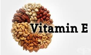 Витамин Е помага за предотвратяване на астматични пристъпи