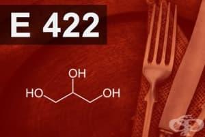 E422 - Глицерол (Glycerol)