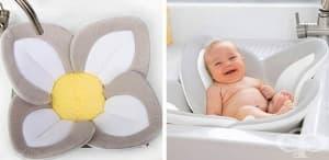 20 страхотни бебешки аксесоара, в които всеки родител ще се влюби