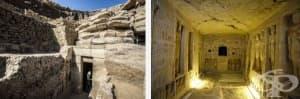 В Египет откриха непокътната гробница на 4400 г. Вижте как изглежда отвътре
