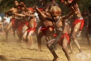 Австралийските аборигени - най-старата култура на планетата