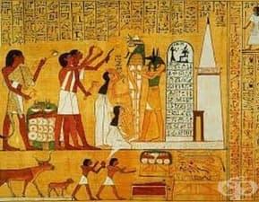 Староегипетска фармакопея и представа на древния народ за здраве и болест