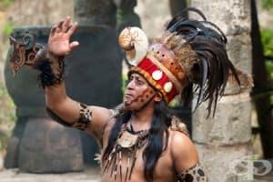 Традиционната медицина на древните маи, Част 1