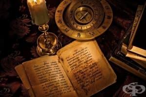 Новооткрит медицински текст от 15-ти век сочи за културен обмен между Близкия изток и Ирландия