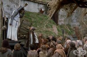 """Реалната причина за средновековния """"Съд чрез изпитание"""""""