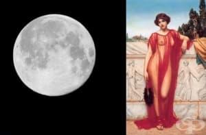 Как са възприемали древните култури женската менструация
