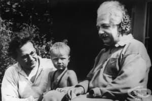 Забравеният син на Алберт Айнщайн, който страда от шизофрения