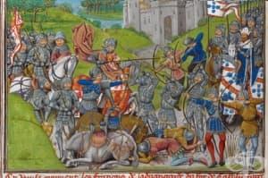 Средновековни практики при бойни рани или защо трябва да се радваме, че дните на славните рицари и сражения са отминали