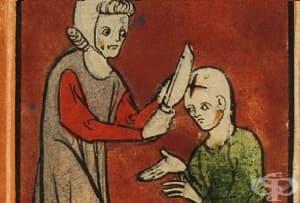 Няколко неприятни медицински практики, за които се радваме, че са останали в миналото