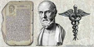 Чревни паразити, описани в медицински труд на Хипократ
