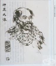 Император Шенонг – бащата на китайската медицина и фармакология