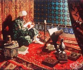 Лекари, допринесли за развитието на арабската медицина от 9 до 11 век