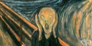 Петима известни художници с психични заболявания