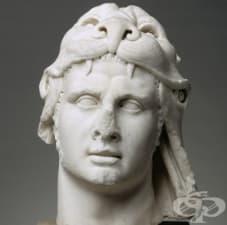 Цар Митридат VI, който бил имунизиран срещу всички отрови, познати на човечеството