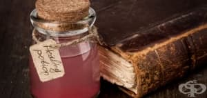 5 отвратителни отвари и лекове от Средновековието