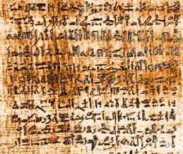 Представа на древните египтяни за менструалния цикъл и тампоните в периода на Старото царство