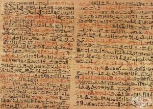 Принос на папируса на Еберс към историята на египетската медицина