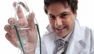 Райският газ: от наркотик на лордовете, до употребата му като анестетик в стоматологията