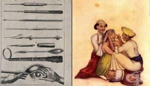 Развитие на хирургията сред древните народи – Египет и Индия